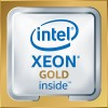 Intel Xeon Gold 5115 10C / 20T 2.40 / 3.20 GHz 13.75MB 2400MHz 85W tray